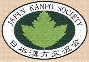 日本漢方交流会